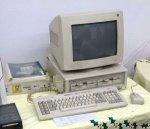 pc-viejo-300x257.jpg
